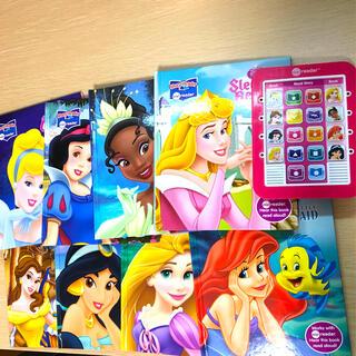ディズニー(Disney)のディズニー英語絵本8冊&電子リーダー(ミーリーダー)me reader (洋書)