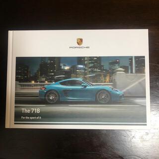 ポルシェ(Porsche)の【レア品】ポルシェ718冊子カタログ(カタログ/マニュアル)