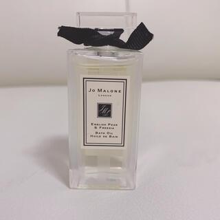 ジョーマローン(Jo Malone)のジョーマローン    バスオイル  イングリッシュペアー&フリージア(入浴剤/バスソルト)