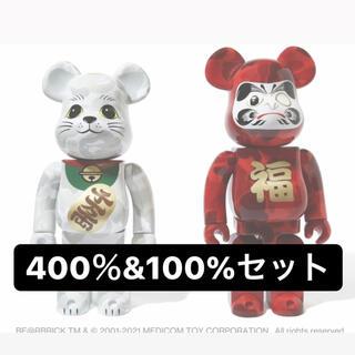 メディコムトイ(MEDICOM TOY)のBAPE ベアブリック 招き猫 & 達磨 100%400%(フィギュア)