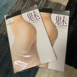 アツギ(Atsugi)のアツギ 【魅】オールスルー ストッキング 2足セット ブラック(タイツ/ストッキング)