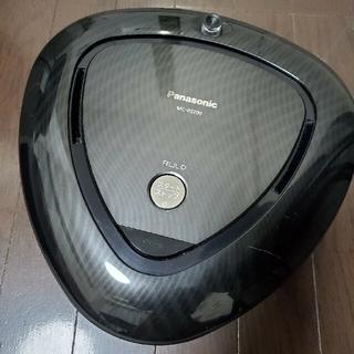 Panasonic - Panasonic RULO MC-RS200