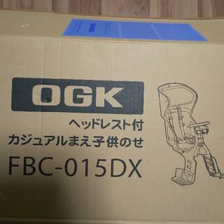 OGK - 自転車前のせOGKチャイルドシート