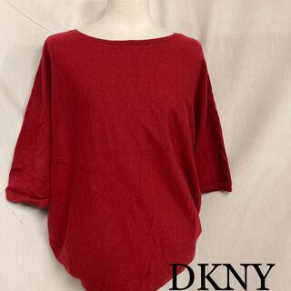 ダナキャランニューヨーク(DKNY)のDKNY ダナギャランニューヨーク ニット セーター L(ニット/セーター)