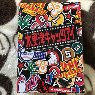 アラシ(嵐)の木更津キャツアイ DVD-BOX(TVドラマ)