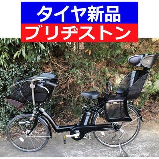 ブリヂストン(BRIDGESTONE)のK08S電動自転車N04Kブリヂストン 8アンペア(自転車)