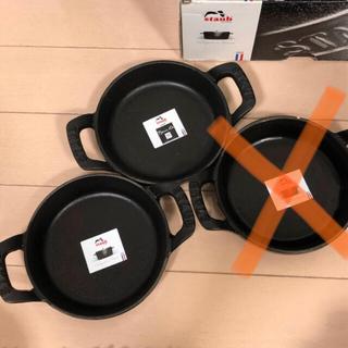 ストウブ(STAUB)の【新品】STAUB 12 スタッカブルディッシュ 黒、グレー 2枚セット(鍋/フライパン)