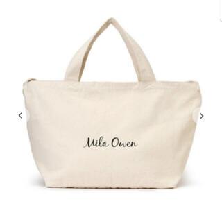 ミラオーウェン(Mila Owen)のMila owen 福袋バッグ(エコバッグ)