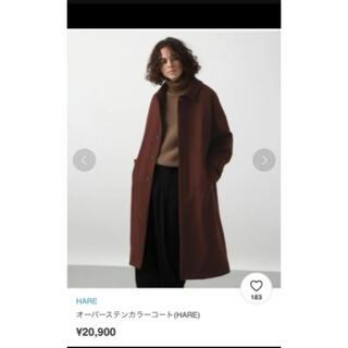 ハレ(HARE)の[定価2万円] HARE コート(ステンカラーコート)