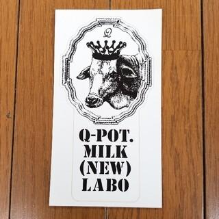 キューポット(Q-pot.)の牛のステッカー キューポット Q-pot シール ミルクラボ MILK LABO(しおり/ステッカー)