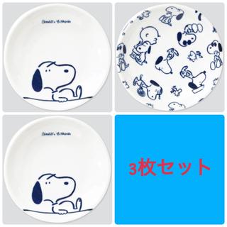 ユニクロ(UNIQLO)のピーナッツ × 長場雄 豆皿 マメザラ(12cm) 4枚セット(食器)