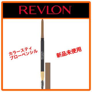 レブロン(REVLON)のレブロン カラースティ ブローペンシル【新品】01(アイブロウペンシル)