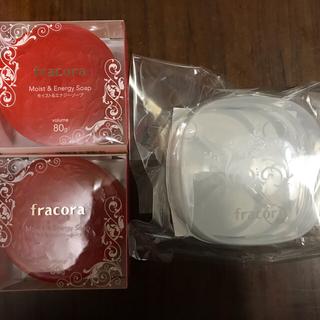 フラコラ(フラコラ)のモイスト&エナジーソープ2個と専用石鹸ケース(洗顔料)