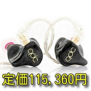 qdc TrES 日本限定モデル(ヘッドフォン/イヤフォン)