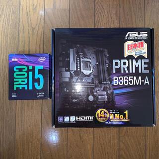 エイスース(ASUS)のCPU マザーボードセット (i5 9400f と PRIME B365M-A)(PCパーツ)