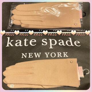 ケイトスペードニューヨーク(kate spade new york)のケイトスペード ♠︎新品 スマホ対応 手袋 グローブ katespade(手袋)
