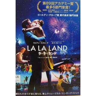 中古DVDラ・ラ・ランド  ('16米)(外国映画)