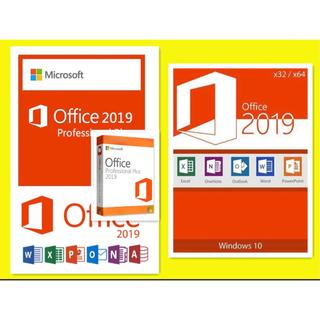 マイクロソフト(Microsoft)のOffice Professional Plus 2019 Microsoft(PC周辺機器)