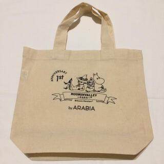 アラビア(ARABIA)の新品 ムーミンバレーパーク アラビア トートバッグ 限定 非売品 ムーミン(トートバッグ)