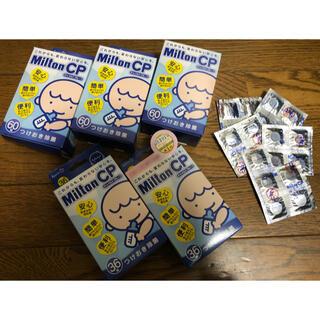 ミントン(MINTON)のミルトンチャイルドプルーフ錠剤(食器/哺乳ビン用洗剤)