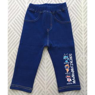 バンダイ(BANDAI)の【あーちむ(^-^)様 専用】新品 アンパンマン  ズボン サイズ80(パンツ)