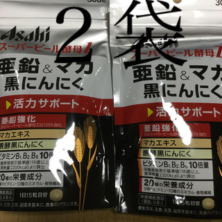 アサヒ - スーパービール酵母Z 亜鉛&マカ 黒にんにく(300粒)【スーパービール酵母