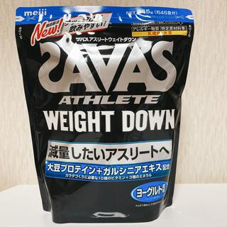 ザバス(SAVAS)のSAVAS ヨーグルト味 945g×1(プロテイン)