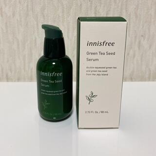 イニスフリー(Innisfree)の【2本】Innisfree  Green Tea Seed Serum 80ml(ブースター/導入液)