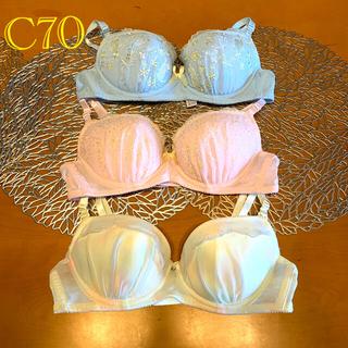 チュチュアンナ(tutuanna)の福袋不用品 ブラ3枚セット 未使用品 C70(ブラ)