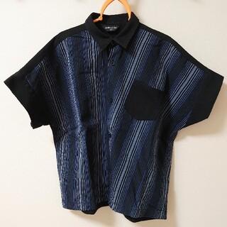コムサイズム(COMME CA ISM)のコムサイズムシャツ130cm(ブラウス)