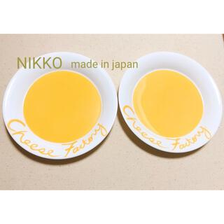 ニッコー(NIKKO)のNIKKO の小皿(食器)