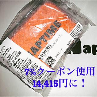 トリプルエー(AAA)のnaptime  ウォレット 橙 新品未開封 西島隆弘 (財布)