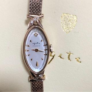 agete - アガット  腕時計 オーバルフェイス ダイヤモンド 白蝶貝