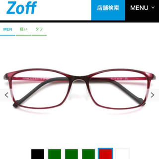 ゾフ(Zoff)の17280円で購入♡zoff smart skinny 度入り レッド(日用品/生活雑貨)