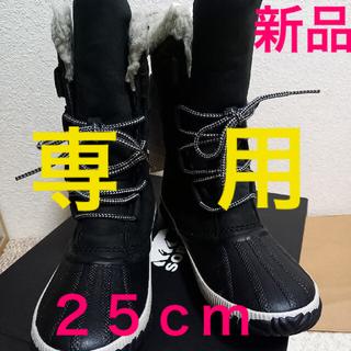 ソレル(SOREL)のソレル ウィンターブーツ(ブーツ)