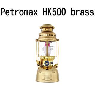 ペトロマックス(Petromax)のペトロマックス ランタン Petromax HK500 ブラス 金(ライト/ランタン)