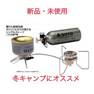シンフジパートナー(新富士バーナー)の【SOTO】ストームブレイカー(SOD-372)(ストーブ/コンロ)