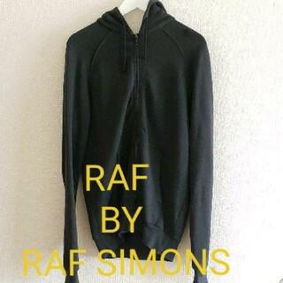 ラフシモンズ(RAF SIMONS)のRAF BY RAF SIMONS パーカーsizeXS(パーカー)