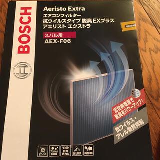 ボッシュ(BOSCH)のエアコンフィルター アエリストエクストラAEX-F06[BOSCH スバル車用](車種別パーツ)