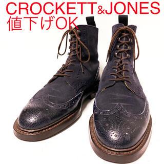 クロケットアンドジョーンズ(Crockett&Jones)の520.CROCKETT&JONES SKYE3 レースブーツ 別注品 7E(ブーツ)