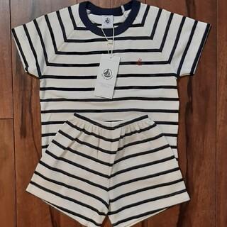 プチバトー(PETIT BATEAU)のプチバトー 3ans 95cm 半袖パジャマ(パジャマ)