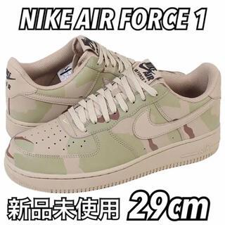ナイキ(NIKE)のNIKE AIR FORCE 1 LV8 29cm 新品(スニーカー)
