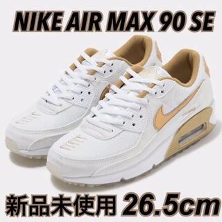 ナイキ(NIKE)のNIKE AIR MAX 90 SE 26.5cm 新品(スニーカー)