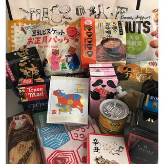 カルディ(KALDI)のにこちゃん様専用★カルディ  食品 福袋 2021★studio CLIP リネ(その他)