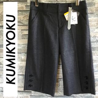 クミキョク(kumikyoku(組曲))の◆✴︎◇ KUMIKYOKU(クミキョク)新品未使用品ハーフパンツ◇✴︎◆(ハーフパンツ)