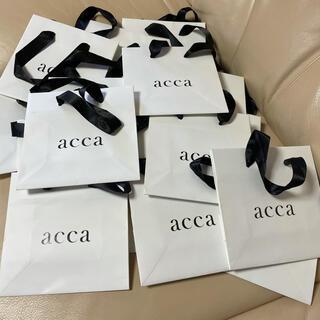 アッカ(acca)のaccaのショッパー20枚セット(ショップ袋)