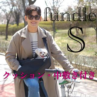 美品 fundle ファンドル Sサイズ ブラック(犬)