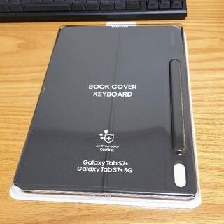 ギャラクシー(Galaxy)のGalaxy tab s7 BOOK COVER KEYBOARD(タブレット)
