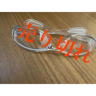 透明 保護メガネ