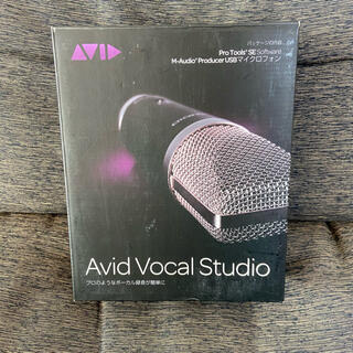 """レコーディングソフト""""AVID Vocal Studio""""(DAWソフトウェア)"""